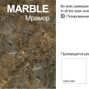 Marble |NEW|